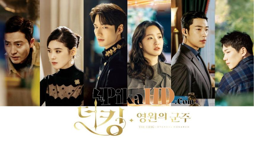 Download The King: Eternal Monarch (2020) Complete 사이코메트리 그녀석 All Episodes 1-16 [With English Subtitles] [480p & 720p HD] Watch Deo King: Yeongwonui gunju Online Free On PikaHD.com