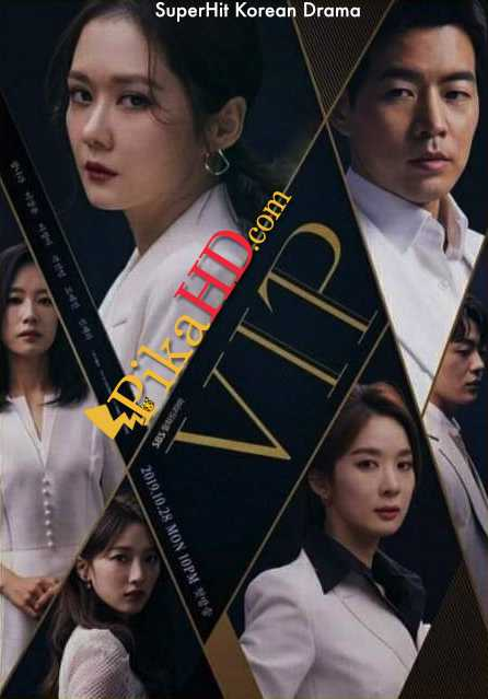 VIP (2019) Complete 브이아이피  S01 All Episodes 1-16 [With English Subtitles] [480p & 720p HD] [K-Drama]