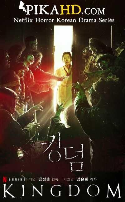 Kingdom 2019 S01 Complete Netflix Korean Horror Series Esubs | Kingdom Season 1 With English Subtitles | 킹덤 On PikaHD.com