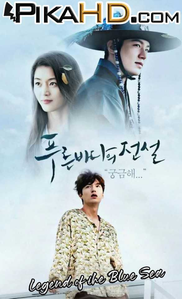 The Legend of the Blue Sea (English) Complete 푸른 바다의 전설 All Episodes 1-20 [With English Subtitles] [Pureun bada-ui jeonseol 480p & 720p HD] Eng Sub Free Download On PikaHD.com