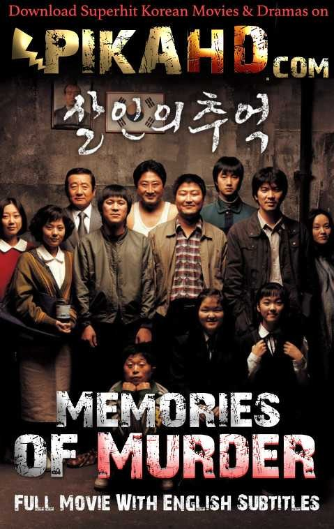 Download Memories of Murder 2003 BluRay 720p & 1080p | Sarinui Chueok/ 살인의 추억 Full Movie English Subtitles | Watch Memories of Murder Full Movie online free on PikaHD.com