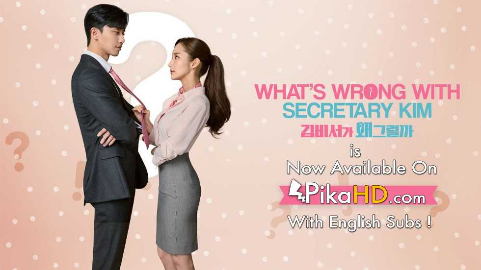 Download What's Wrong With Secretary Kim (2018) Complete 김비서가 왜 그럴까 All Episodes 1-16 [With English Subtitles] [480p & 720p HD] Watch Online Free On PikaHD.com
