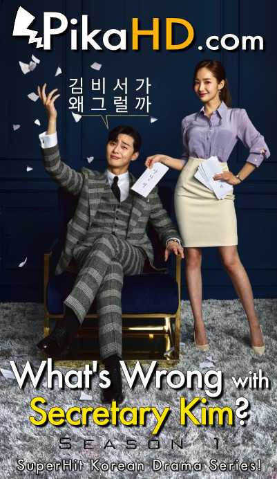 What's Wrong With Secretary Kim (2018) Complete 김비서가 왜 그럴까 All Episodes 1-16 [With English Subtitles] [Kimbiseoga wae geureolkka 480p & 720p HD] Eng Sub Free Download On PikaHD.com