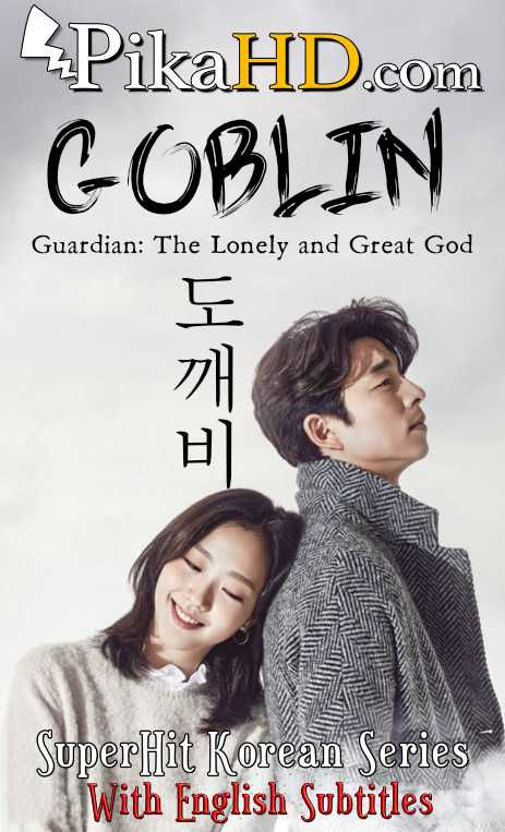 Goblin (2016) Complete 도깨비 All Episodes 1-16 [With English Subtitles] [Sseulsseulhago Chanlanhasin 480p & 720p HD] Eng Sub Free Download On PikaHD.com